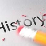 erasing history image